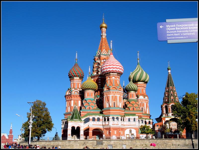 Carnet de voyage, Moscou, St Petersbourg...La Russie après l'URSS... Russie60