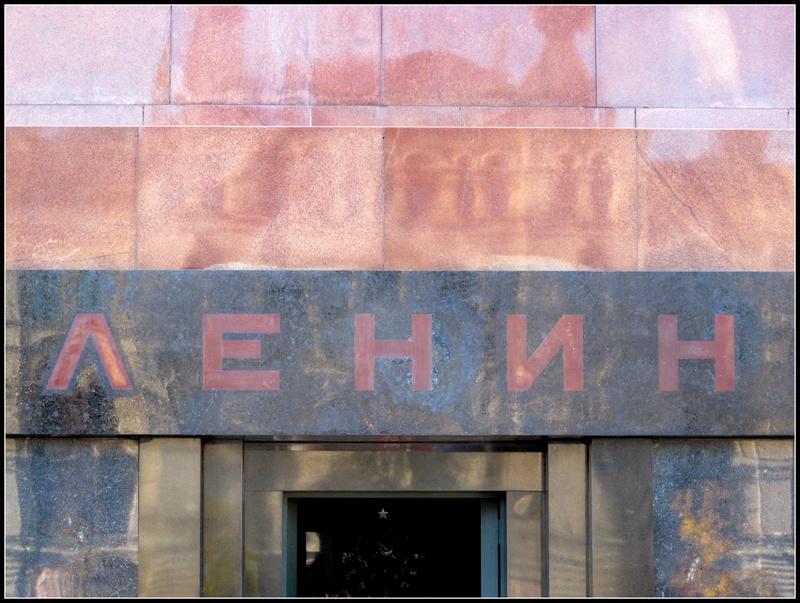 Carnet de voyage, Moscou, St Petersbourg...La Russie après l'URSS... Russie88