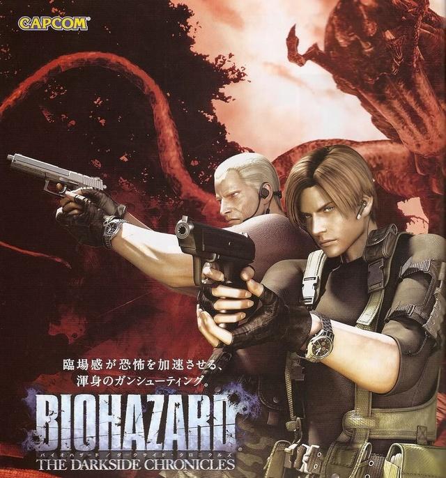 [2002-A] 9 - Resident Evil : Opération Javier (2009) Darksi12