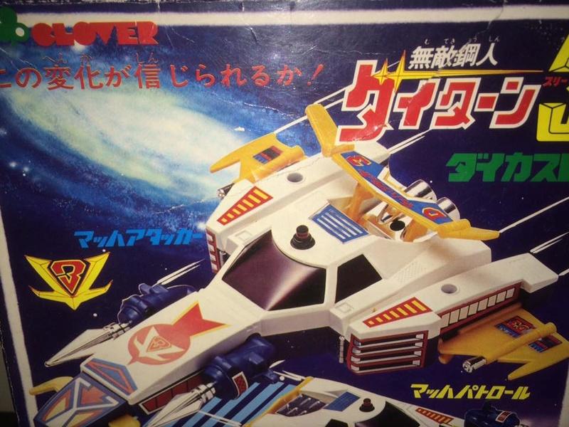 Daitarn 3 Daitan Match Patrol ST Deluxe Japan Machattacker Robot 70 80 Vintage 14440810