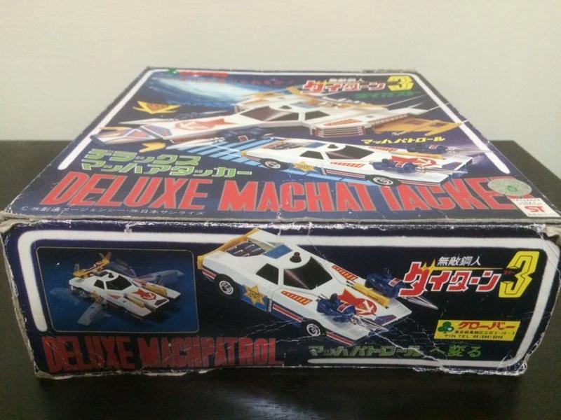 Daitarn 3 Daitan Match Patrol ST Deluxe Japan Machattacker Robot 70 80 Vintage 14457410