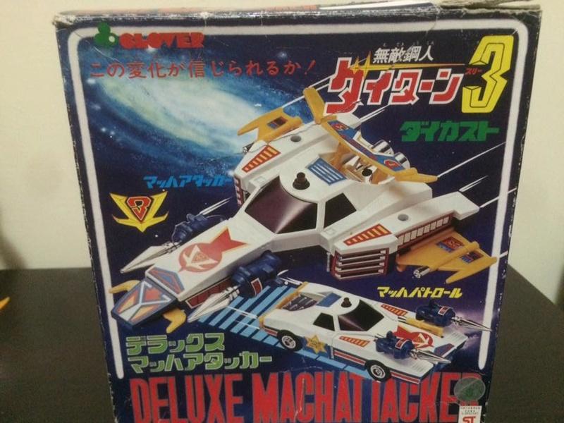 Daitarn 3 Daitan Match Patrol ST Deluxe Japan Machattacker Robot 70 80 Vintage 14469610
