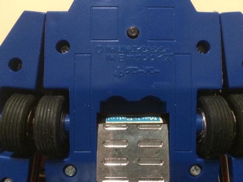 Daitarn 3 Daitan Match Patrol ST Deluxe Japan Machattacker Robot 70 80 Vintage 14479711