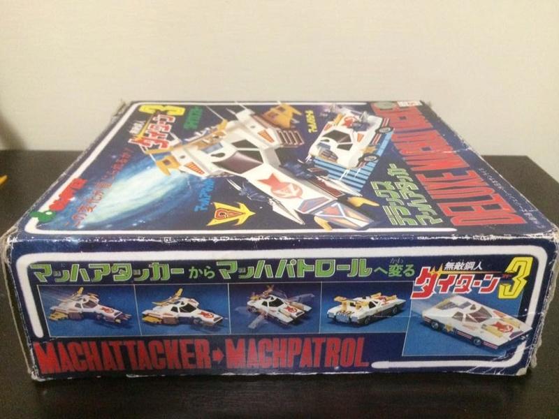 Daitarn 3 Daitan Match Patrol ST Deluxe Japan Machattacker Robot 70 80 Vintage 14484713