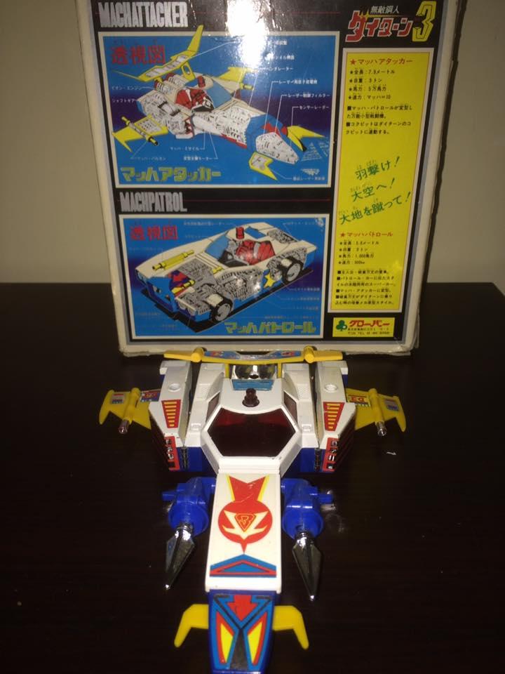 Daitarn 3 Daitan Match Patrol ST Deluxe Japan Machattacker Robot 70 80 Vintage 14494710