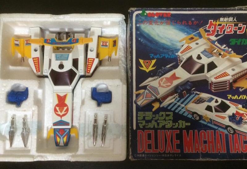 Daitarn 3 Daitan Match Patrol ST Deluxe Japan Machattacker Robot 70 80 Vintage 14516312