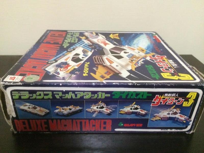 Daitarn 3 Daitan Match Patrol ST Deluxe Japan Machattacker Robot 70 80 Vintage 14516512