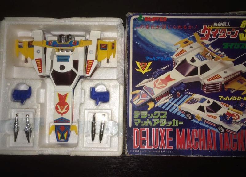 Daitarn 3 Daitan Match Patrol ST Deluxe Japan Machattacker Robot 70 80 Vintage 14517412