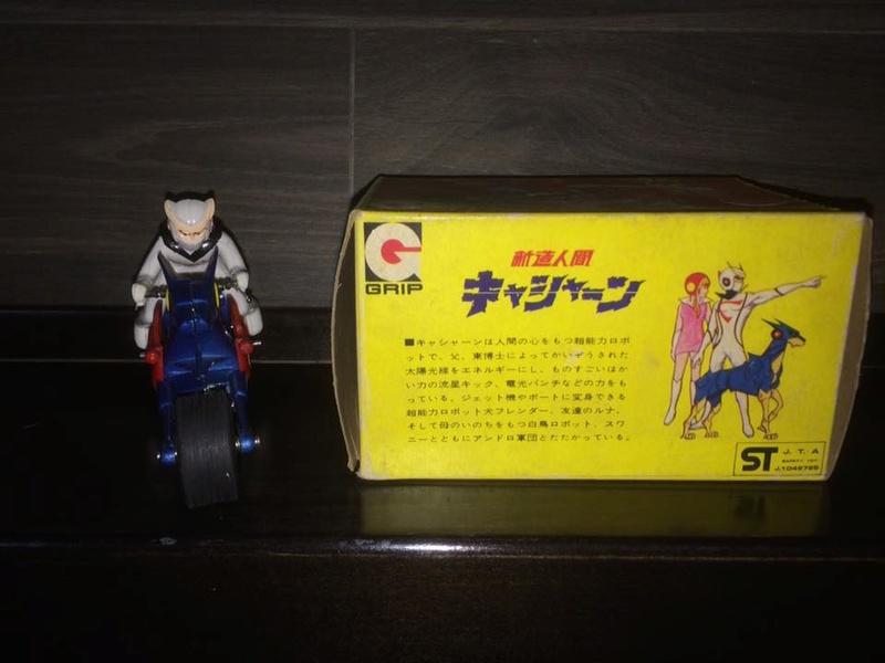 KYASHAN FLENDER BIKE GRIP JUMBO SERIES JAPAN GRIP J-5 TPYS VINTAGE ANNI 70 80 14522812