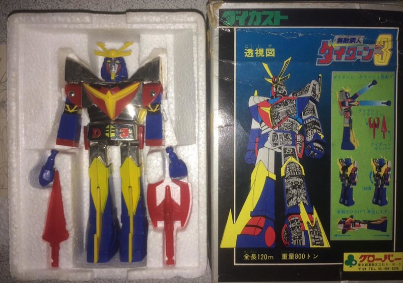 DAITARN 3 DAITAN ROBOT CLOVER MADE JAPAN 1970 VINTAGE DIE CAST METAL 14650610