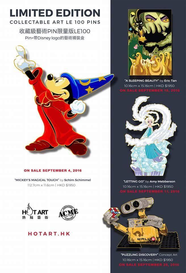 Le Pin Trading à Disneyland Paris - Page 4 14159010