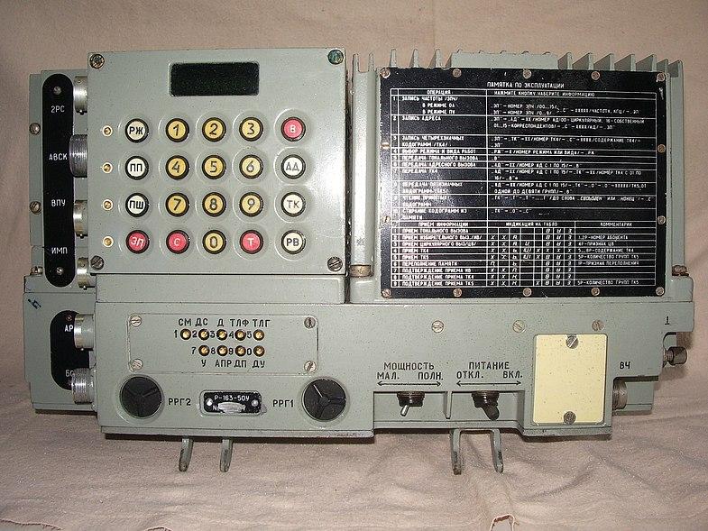 Радиостанции O-163_10