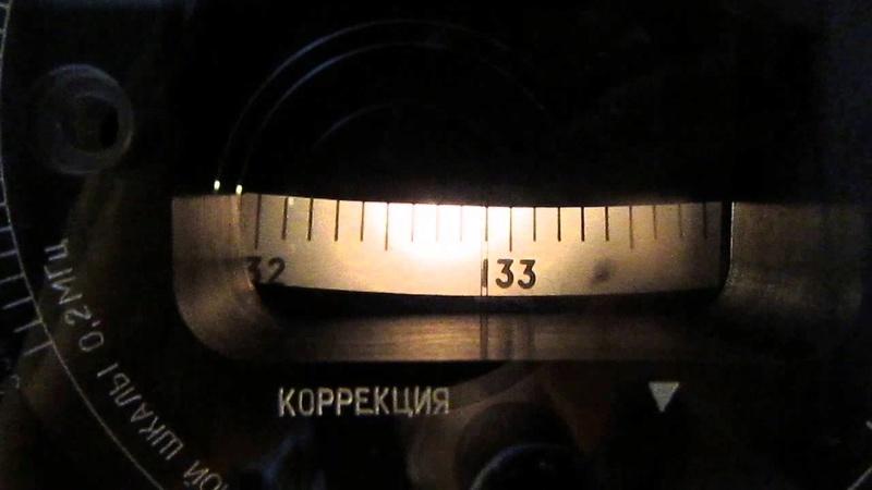 Ульм Е53 O-313_11