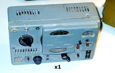 Приёмник агента ПР-56А O-5610