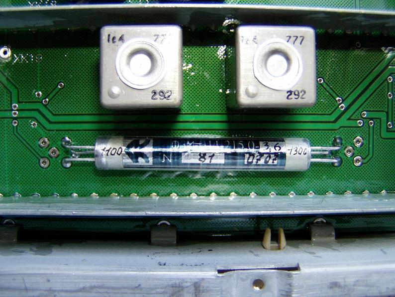 Электромеханические фильтры (ЭМФ, ФЭМ) R309k110