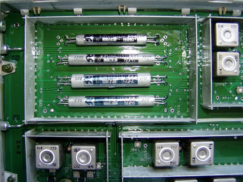 Электромеханические фильтры (ЭМФ, ФЭМ) R309k111