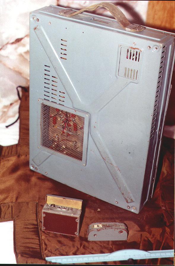 """Загадочные рации, или """"X-радио"""". Radiox15"""
