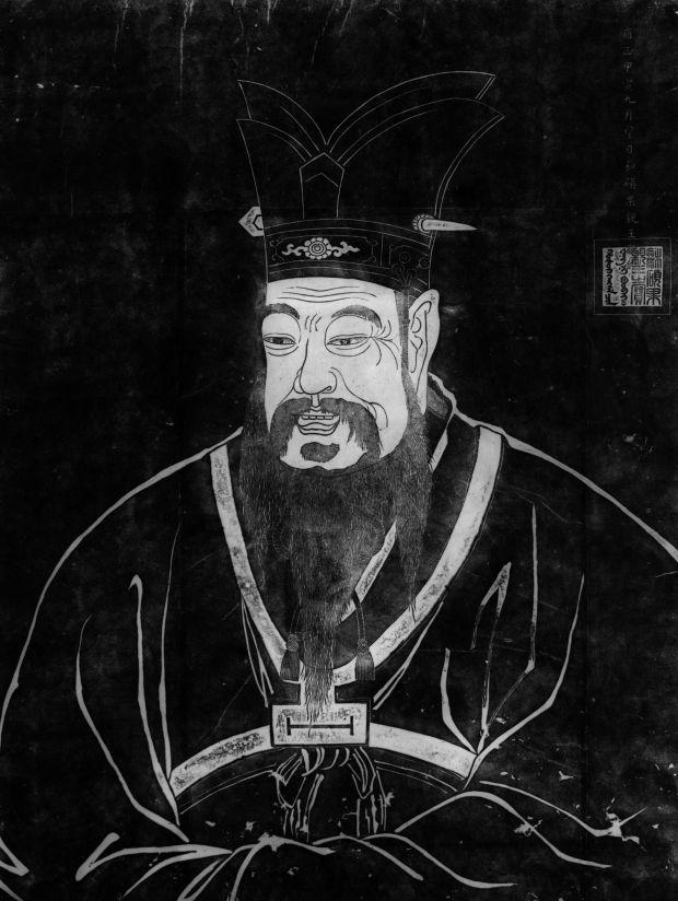 Bibliothèque multi-médias: La Chine, selon Confucius - ARTE Documentaire 2016 HD Mte5nd10