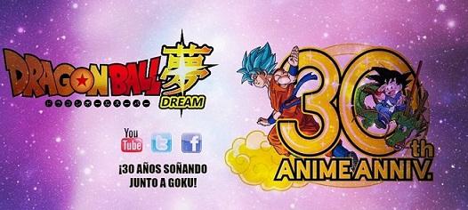 Dragon Ball Dream  Facebook 12373311