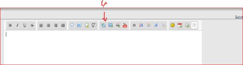 des nouvelles de pixel du reso Captur11