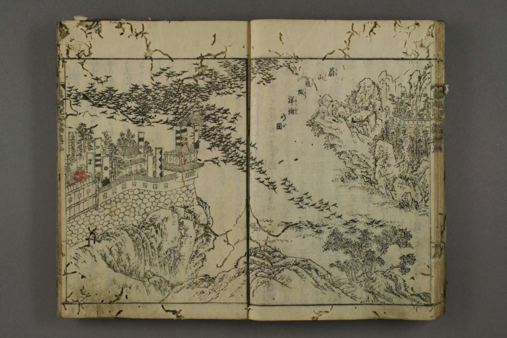 [Sengoku Jidaï] Le château ! He13_010