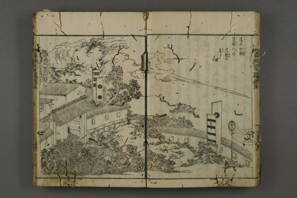 [Sengoku Jidaï] Le château ! He13_011