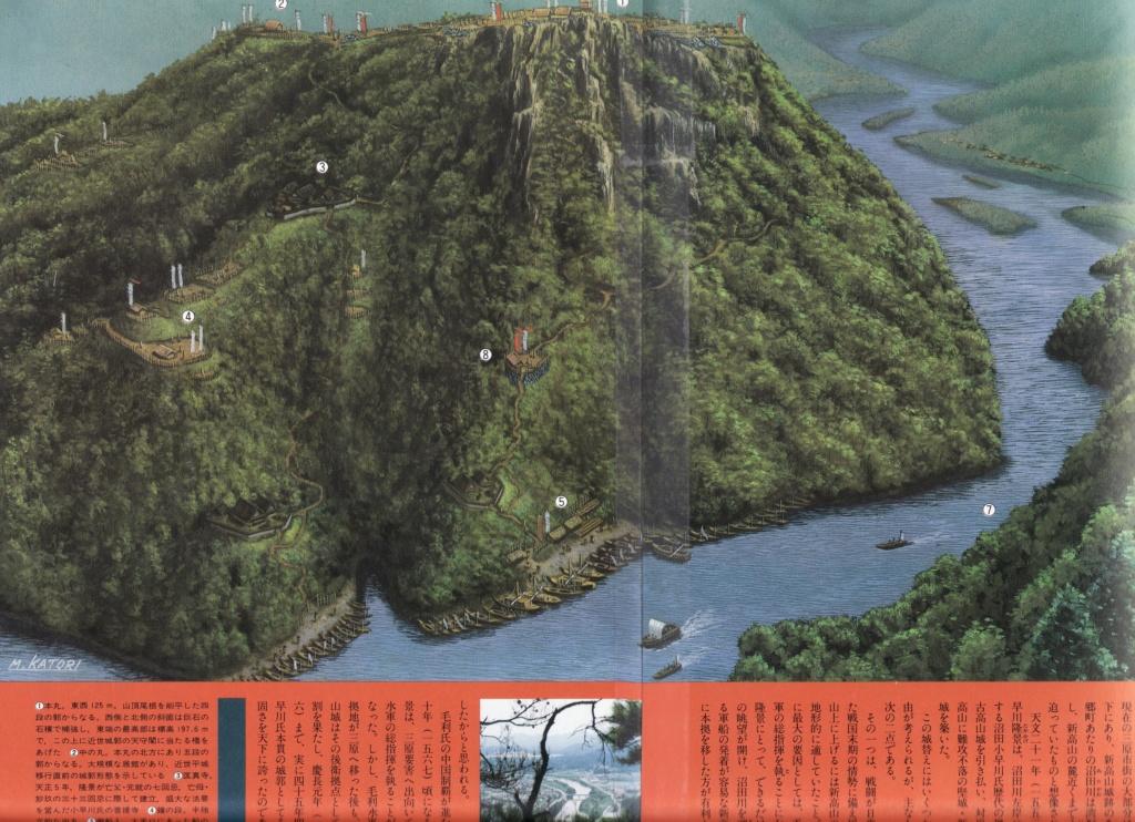 [Sengoku Jidaï] Le château ! (MàJ 27 juillet 2020) - Page 2 Img_0010