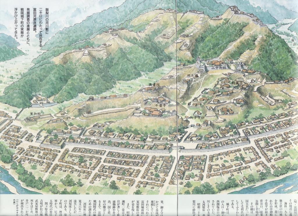 [Sengoku Jidaï] Le château ! (MàJ 27 juillet 2020) - Page 2 Img_0011