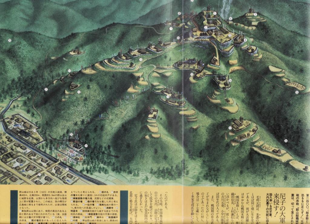 [Sengoku Jidaï] Le château ! (MàJ 27 juillet 2020) - Page 2 Img_0012