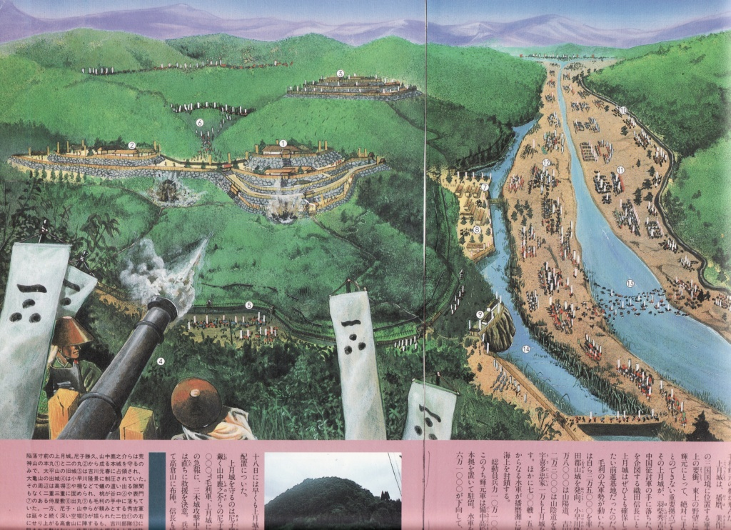 [Sengoku Jidaï] Le château ! (MàJ 27 juillet 2020) - Page 2 Img_0014