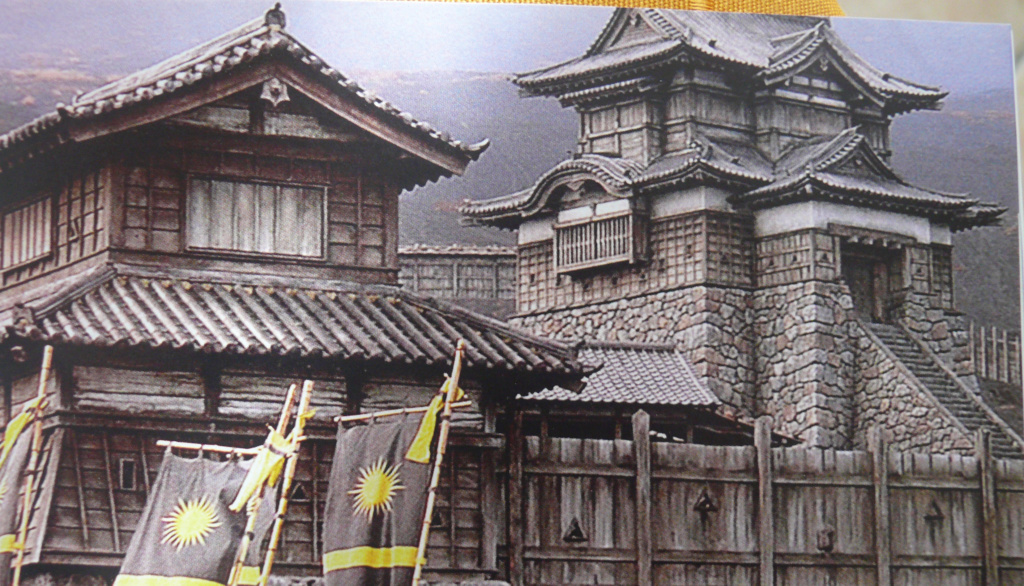 [Sengoku Jidaï] Le château ! Ran-ku11