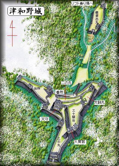 [Sengoku Jidaï] Le château ! (MàJ 27 juillet 2020) - Page 2 Tsuwan10