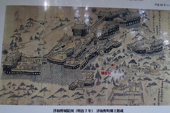 [Sengoku Jidaï] Le château ! (MàJ 27 juillet 2020) - Page 2 Tsuwan11