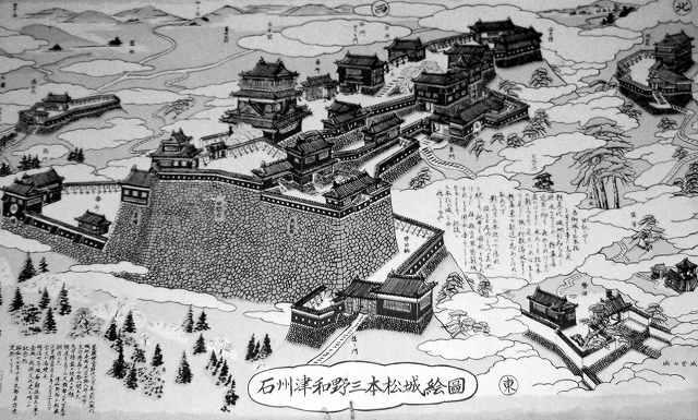 [Sengoku Jidaï] Le château ! (MàJ 27 juillet 2020) - Page 2 Tuwano10