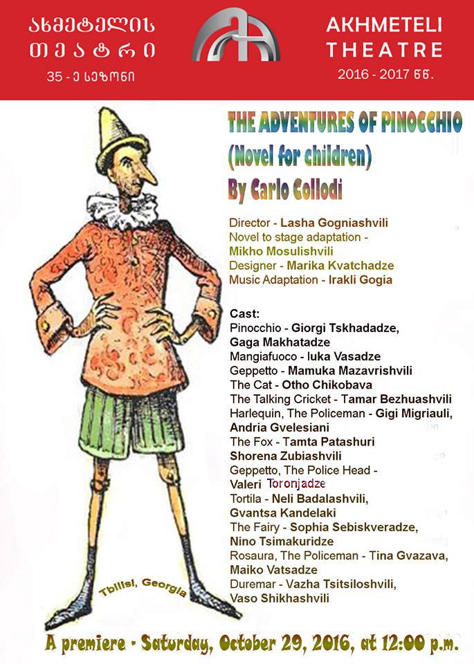 მიხო მოსულიშვილი - თეატრის პოსტერები Pinoki12