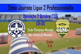 2ème journée ligue 2 -  USM - EGSGafsa Usm12