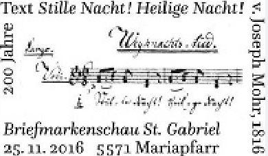 """Weihnachten - Sondermarke """"Weihnachten 2016 - Stille Nacht Liedtext""""  7_stem11"""