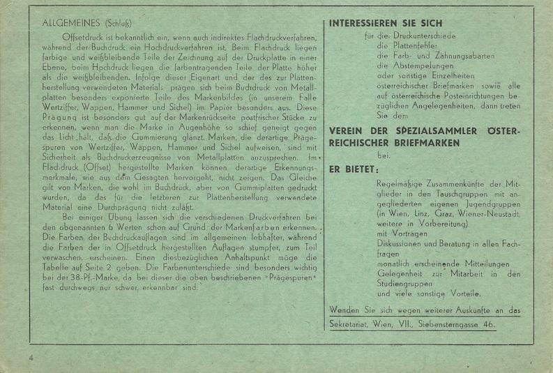 1945 Wappenzeichnung - Seite 4 Drucka11