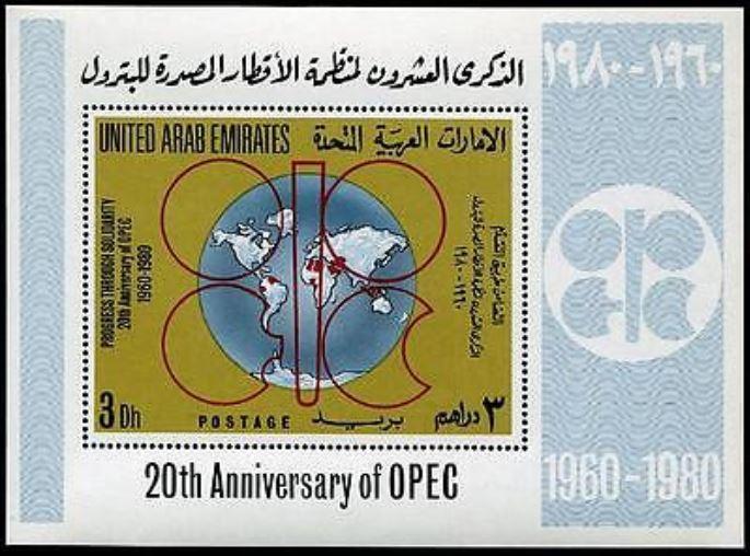 Briefmarken-Kalender 2016   - Seite 12 Opec10