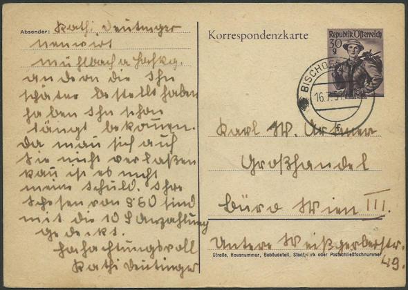 Anzeigen-Postkarten Pk10