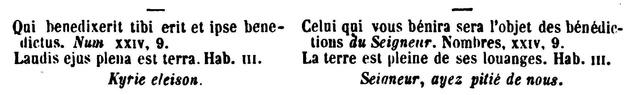 Litanies de Notre-Dame de Lorette. Kyrie_11