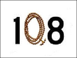 Bienvenue aux 101-110ème inscrit(e)s 615a1e10