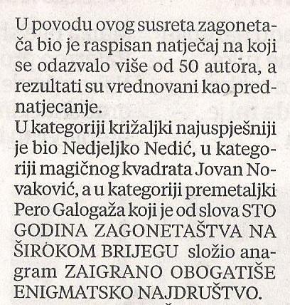 TAKMIČENJA U HRVATSKOJ I BiH 00110