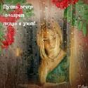 .. Осенние ОТКРЫТКИ 45908010
