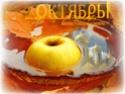 .. Осенние ОТКРЫТКИ 9ab90311