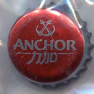 """Jeux des thematiques """"ANCRE """" - Page 5 Anchor10"""