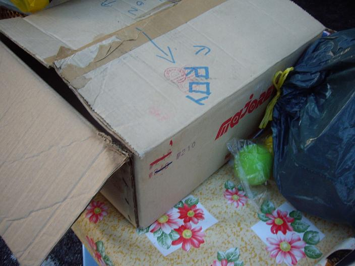 les cartons majorette Imgp6814