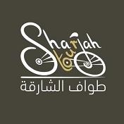 SHARJAH INT. TOUR  -- UAE --  25 au 28.10.2016 S16