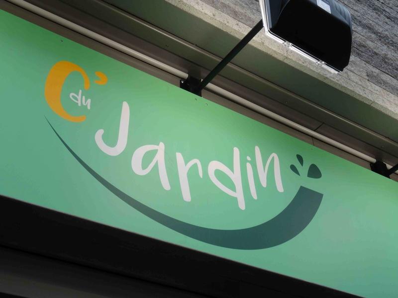 Restaurant C'du jardin Dsc01617