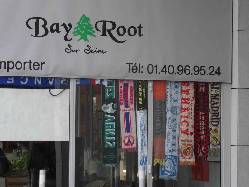 Restaurant Libanais Bayroot Dsc05713